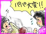 snap_tadanopan_201321233254.jpg