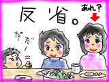 snap_tadanopan_2013212394.jpg