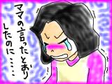 snap_tadanopan_201322019.jpg
