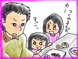 snap_tadanopan_20132203155.jpg