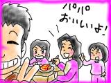 snap_tadanopan_20132218451.jpg