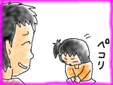 snap_tadanopan_201323203736.jpg