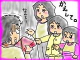 snap_tadanopan_201323221129.jpg