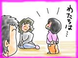 snap_tadanopan_201323223325.jpg