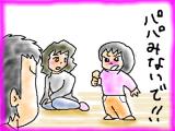 snap_tadanopan_201323224311.jpg