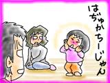 snap_tadanopan_20132322557.jpg