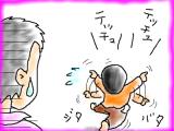 snap_tadanopan_20132323317.jpg
