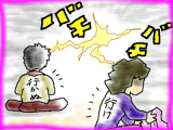 snap_tadanopan_201323235650.jpg