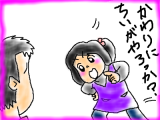 snap_tadanopan_201324211448.jpg