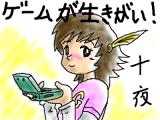 snap_tadanopan_201325104826.jpg