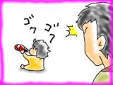 snap_tadanopan_201325194918.jpg