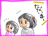 snap_tadanopan_20132585148.jpg