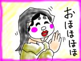 snap_tadanopan_2013259545.jpg