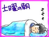 snap_tadanopan_201326193340.jpg