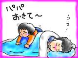 snap_tadanopan_201326194331.jpg