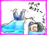 snap_tadanopan_201326194946.jpg
