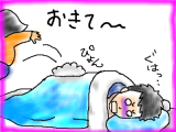 snap_tadanopan_20132620537.jpg