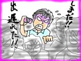 snap_tadanopan_201326205450.jpg