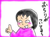 snap_tadanopan_201326214523.jpg