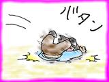 snap_tadanopan_201326222740.jpg