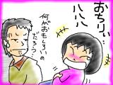 snap_tadanopan_20132622633.jpg