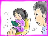 snap_tadanopan_2013262294.jpg