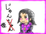 snap_tadanopan_201330172119.jpg