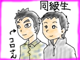 snap_tadanopan_201330175937.jpg