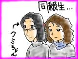 snap_tadanopan_201330181338.jpg