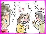 snap_tadanopan_20133121523.jpg