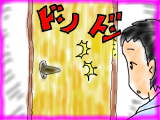 snap_tadanopan_201334215210.jpg