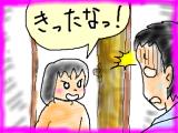 snap_tadanopan_201334222336.jpg