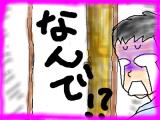 snap_tadanopan_20133422329.jpg