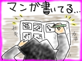 snap_tadanopan_20133612133.jpg