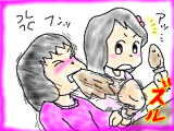 snap_tadanopan_201336212116.jpg