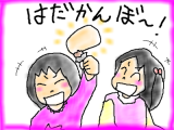 snap_tadanopan_20133622854.jpg