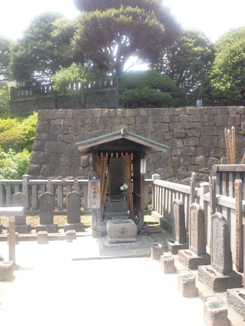 四十八士の墓