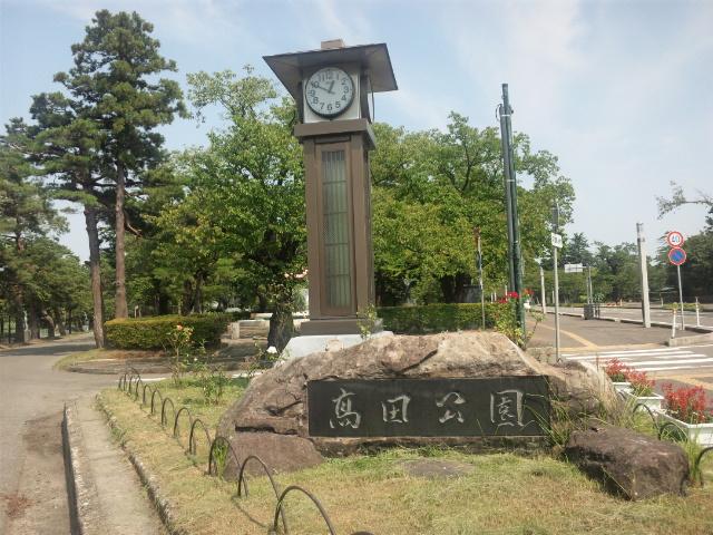 高田公園入口