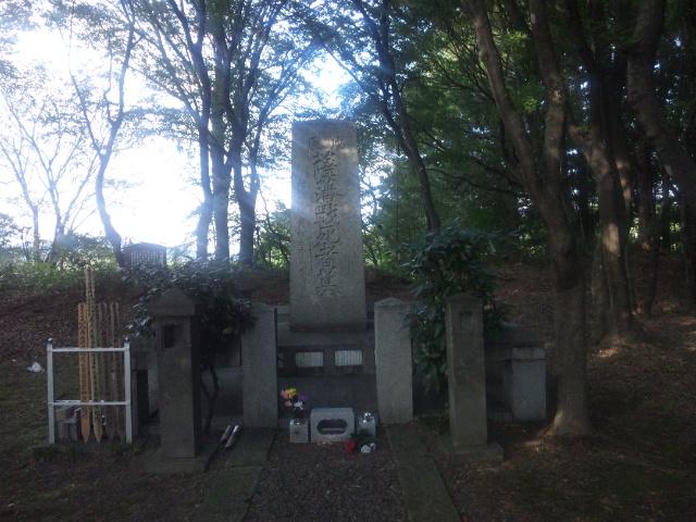 薩摩藩士の墓