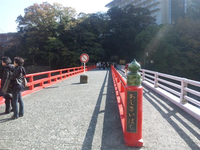 あじさい橋