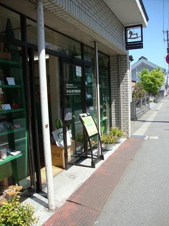 2012-5-13.jpg