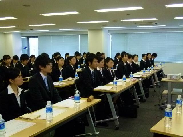 大成住宅 会社説明会 2012-4-9