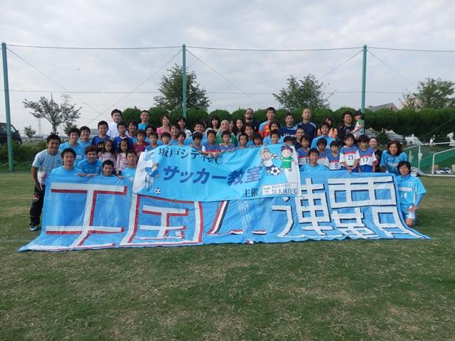 10-7坂戸FC 集合写真_R