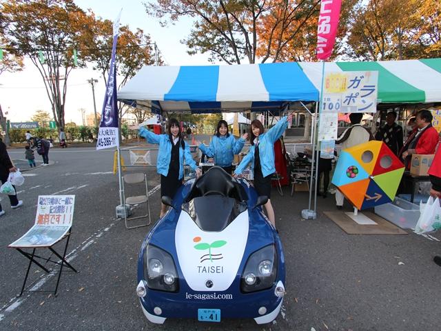 坂戸産業まつり 2012年11月3-4日 (6)_R