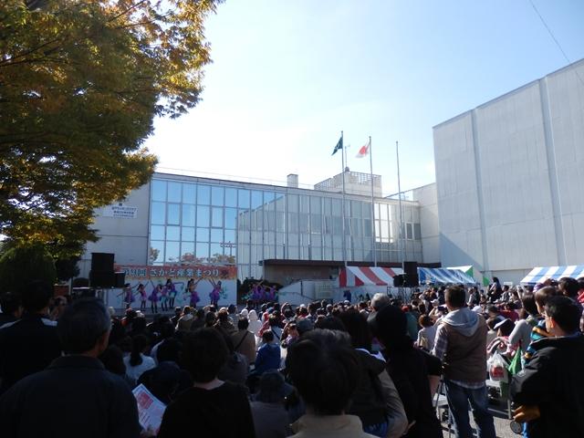 坂戸産業まつり 2012年11月3-4日_R