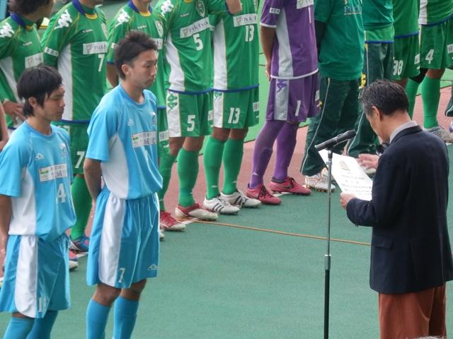 坂戸FC 2012-11-25 (13)_R