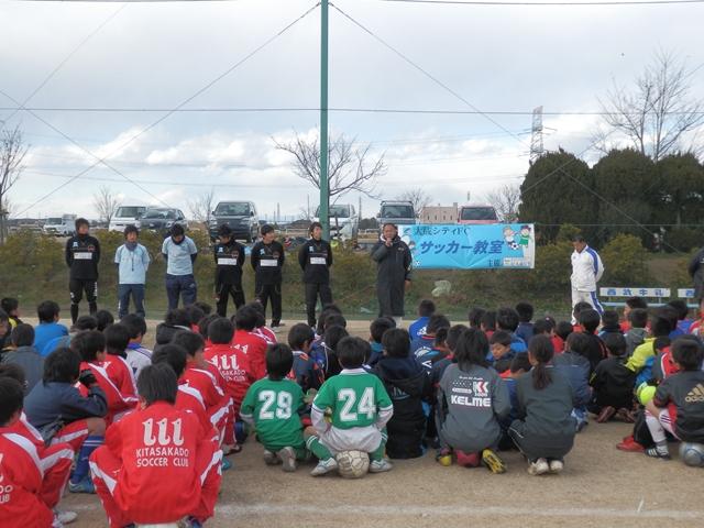 2013-1-26 サッカー教室 (38)_R