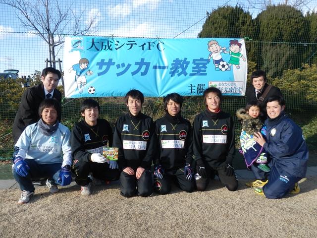 2013-1-26 サッカー教室 (45)_R