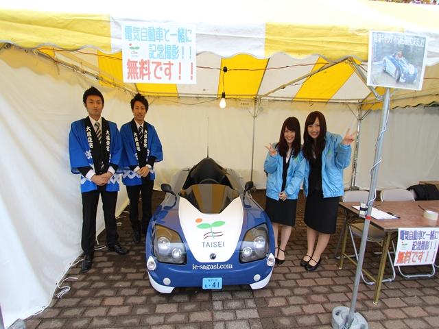 2013-11-9鶴ヶ島産業まつり_R