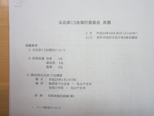 IMG_2069_convert_20121031185015.jpg